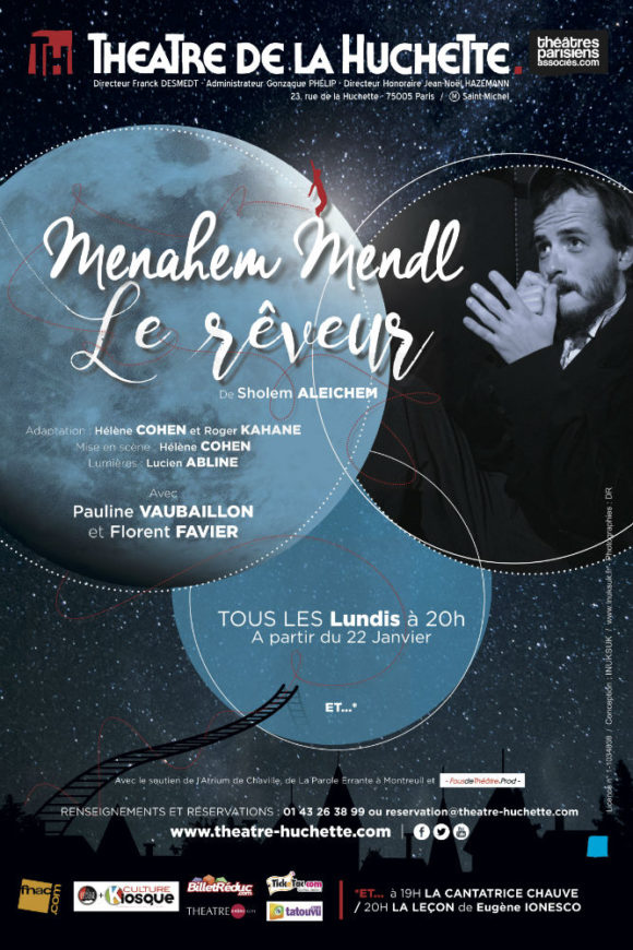 Menahem Mendl (2018)